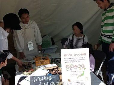 稲わらリース手作り体験@日比谷公園
